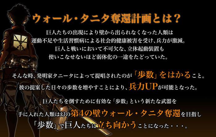 shingeki202_0905
