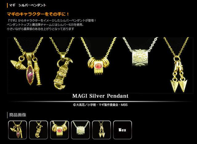 magi01_415