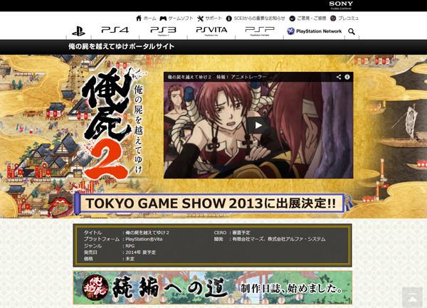 oreshika01_0910