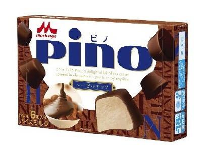 pino01_1113