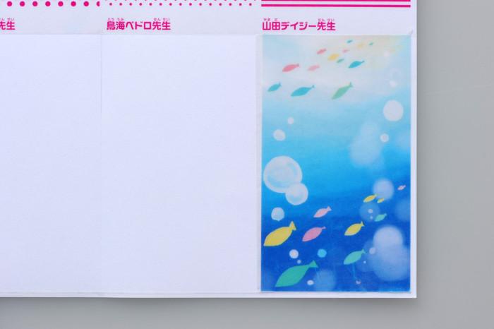 nakayoshi02_0703