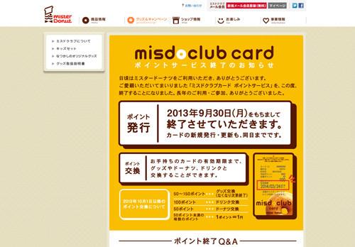 misd01_0716