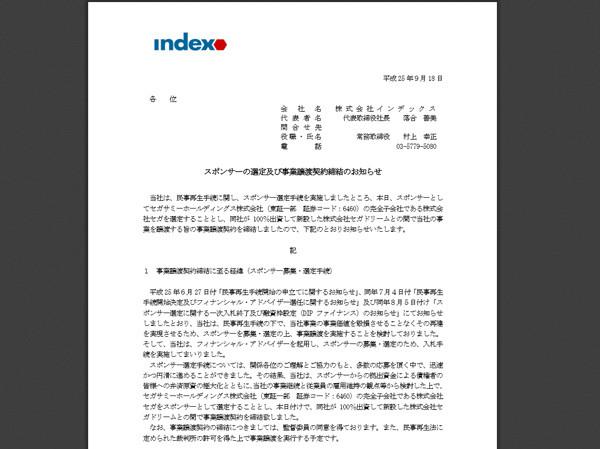 index01_0918