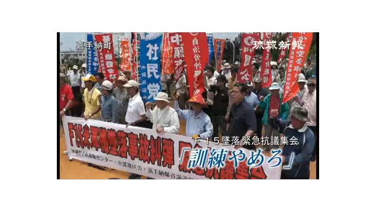 h250531_okinawa_01