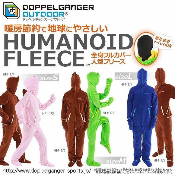 20131031_fleece_02