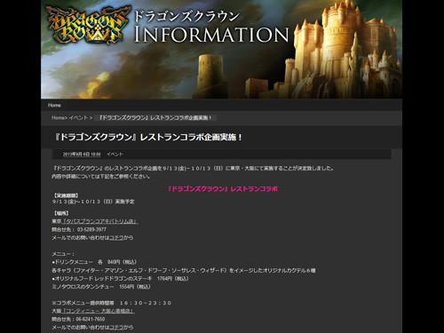 dc01_0914