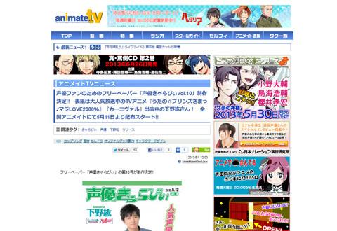 anime01_0501
