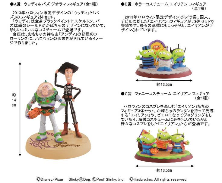 toy02_0913