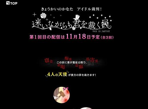 kyoukai01_1113