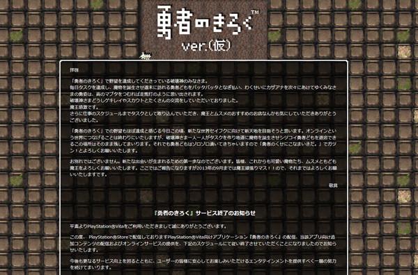 yuusha01_0628