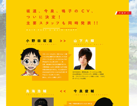 yowamushi02_425