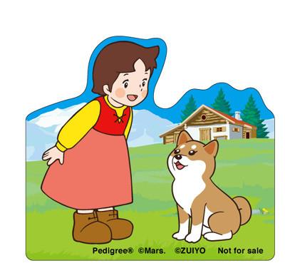 dog05_0816