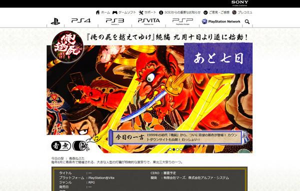 oreshika01_0903