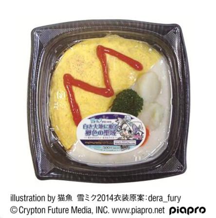 20140110_miku_05