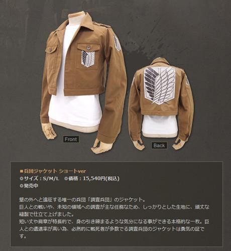 shingeki01_0709