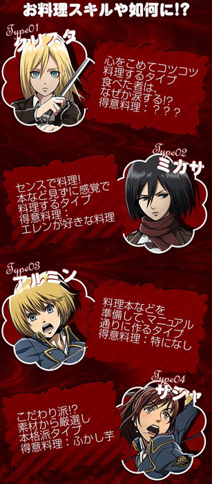 shingeki03_0210