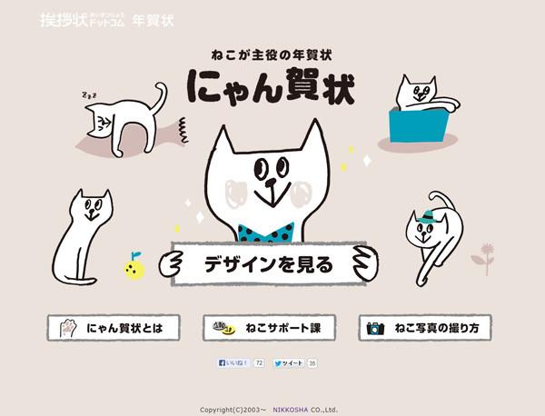 cat01_1107