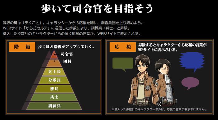 shingeki203_0905