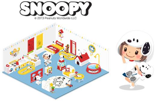 snoopy01_0813