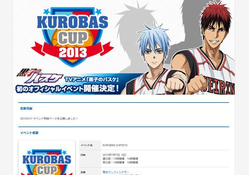 kuroko01_0517