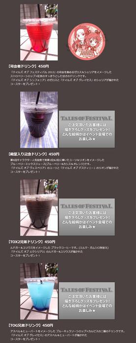 tof04_0522