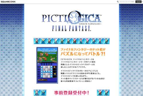 ffp01_0919