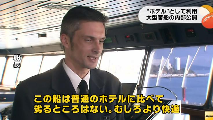 20140205_sochi_02