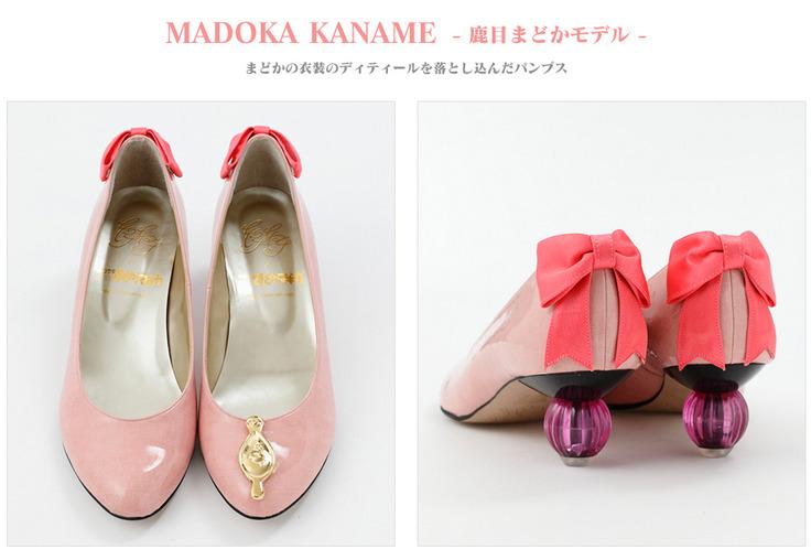 madomagi02_0611