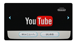 20130325_WiiU-YouTube_00
