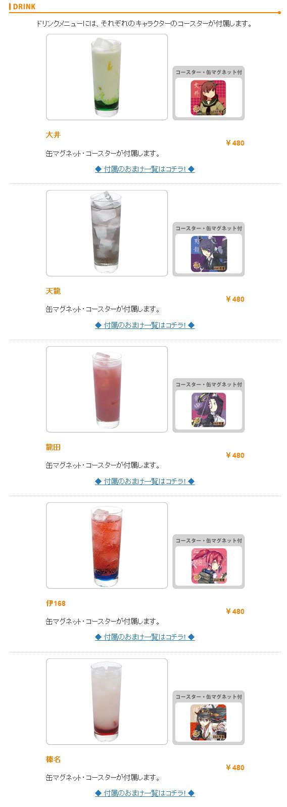 20131015_mamiya_04