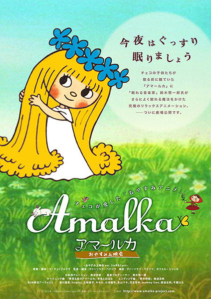 amalka02_0723