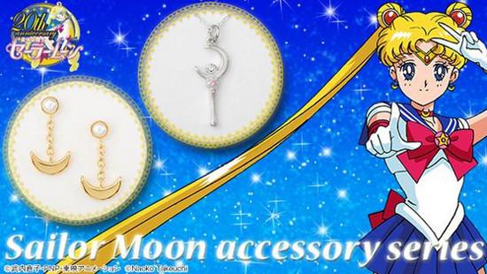 moon04_0805