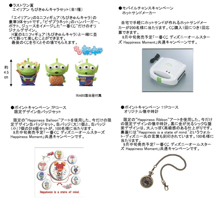 toy05_0913