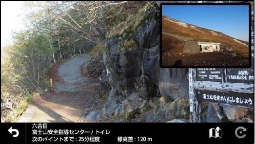 fuji05_0812