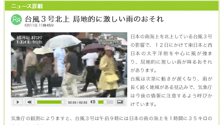 h250511_typhoon_thumb