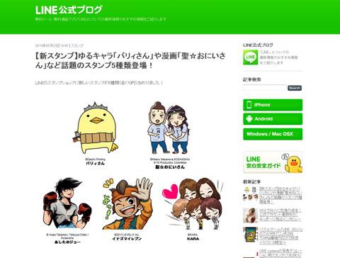 line01_0523