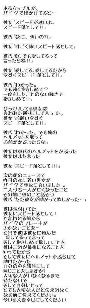 20130415_bike_01
