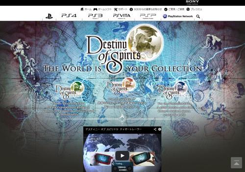 destiny01_0611