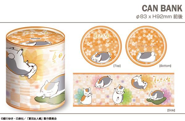 natsume03_0927