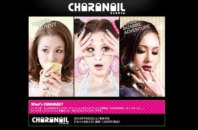 chara01_0628