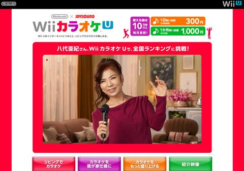 karaokeu01_425
