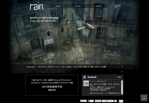 rain01_0530