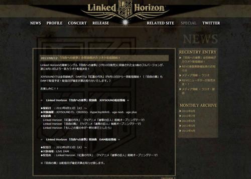 lh01_0812