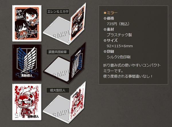 shingeki02_0507