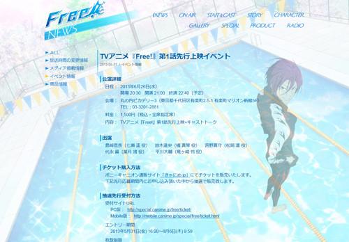 free01_0531