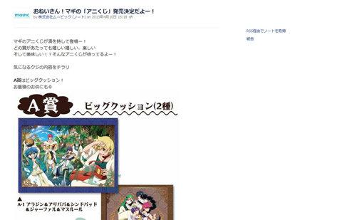magi01_410