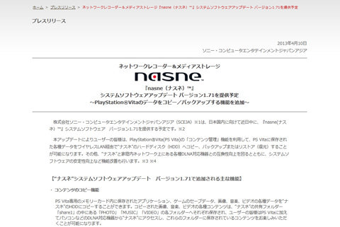 nasune01_410