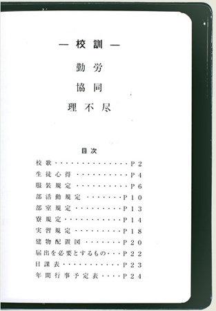 ss02_416