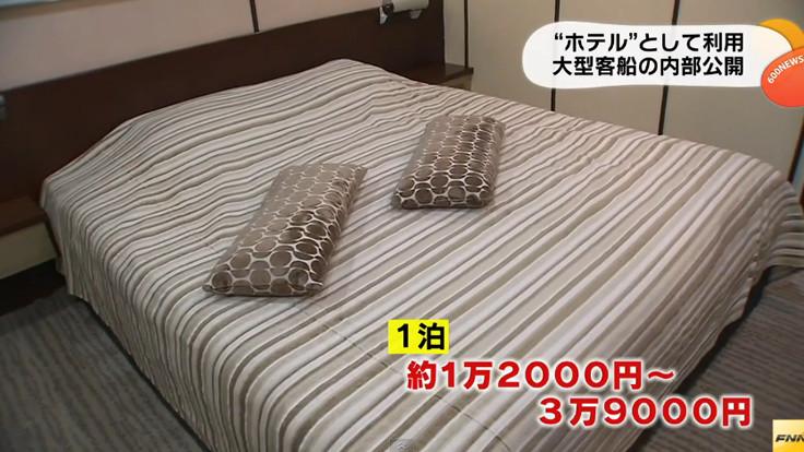 20140205_sochi_04