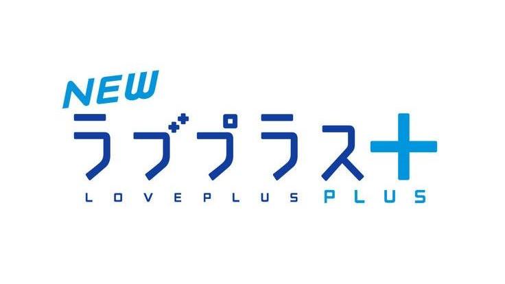 h250704_newloveplusplus_thumb